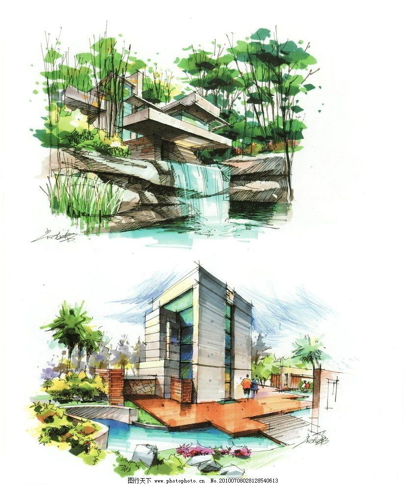 手绘景观 景观手绘 自然景观 园林景观 小区景观 建筑景观 景观效果图