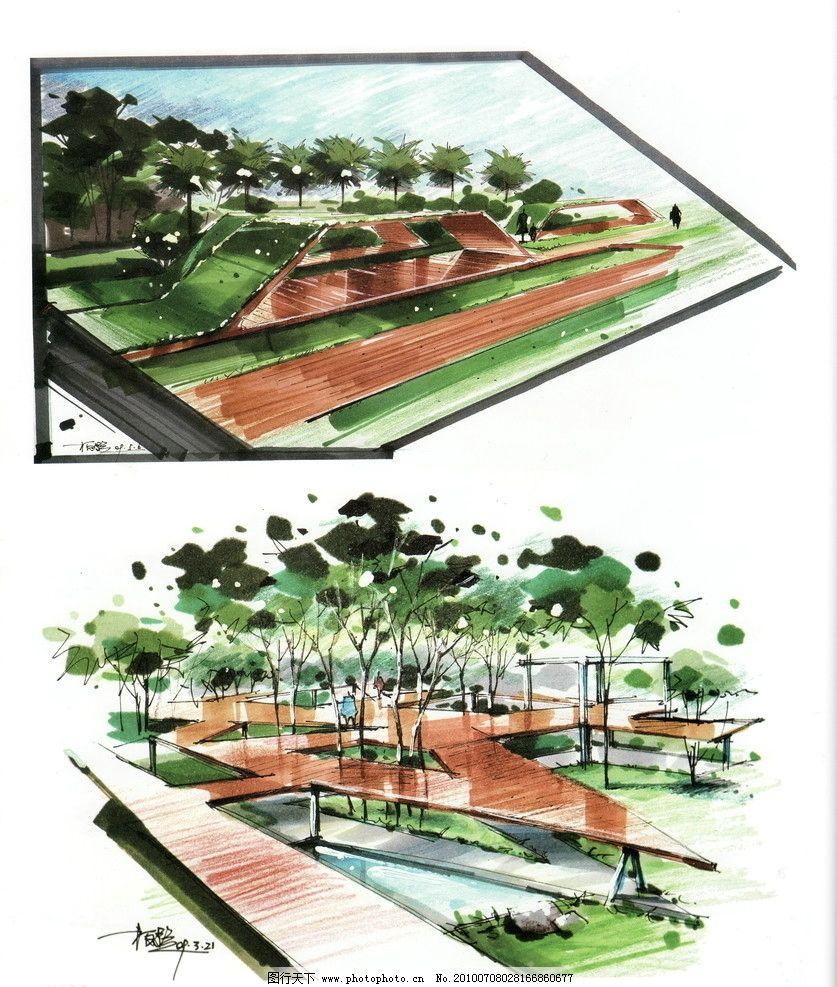 景观手绘效果图图片_景观设计
