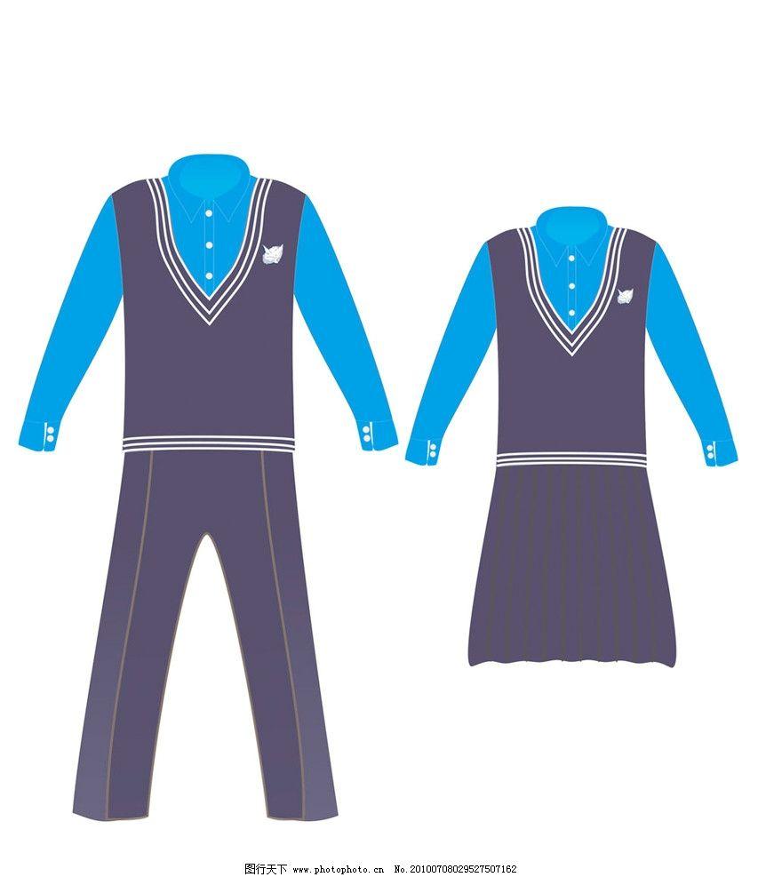 校服 校服设计 矢量图素材 矢量图ai 学生装ai 礼服 广告设计 矢量