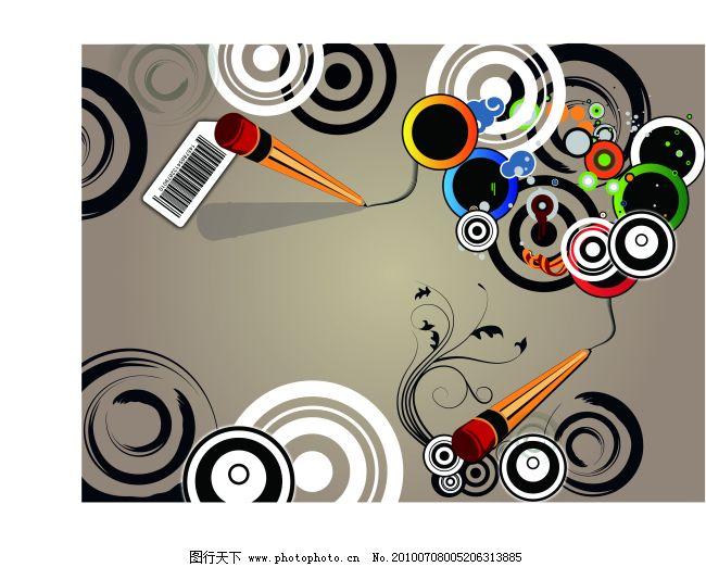 铅笔 涂鸦 文具 圆环 涂鸦 铅笔 圆环 文具      矢量图 花纹