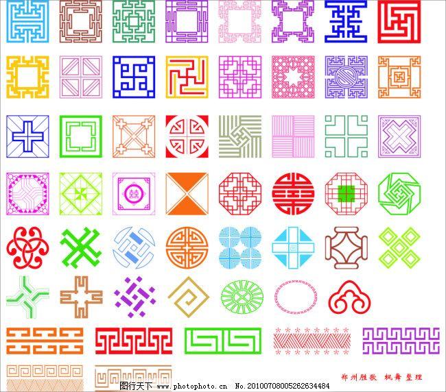 54种古典花纹边框免费下载 边框 古典 花纹 月饼花纹 古典 花纹 边框
