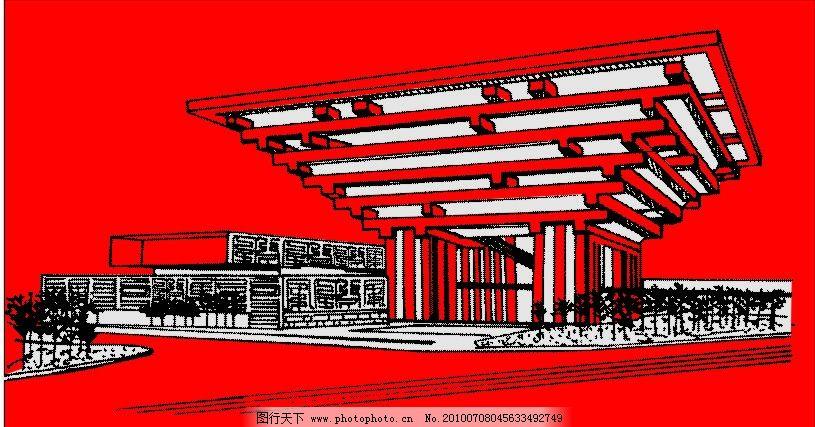 世博中国馆 世界博览 中国馆 上海世博 世博会 红底 其他 现代科技