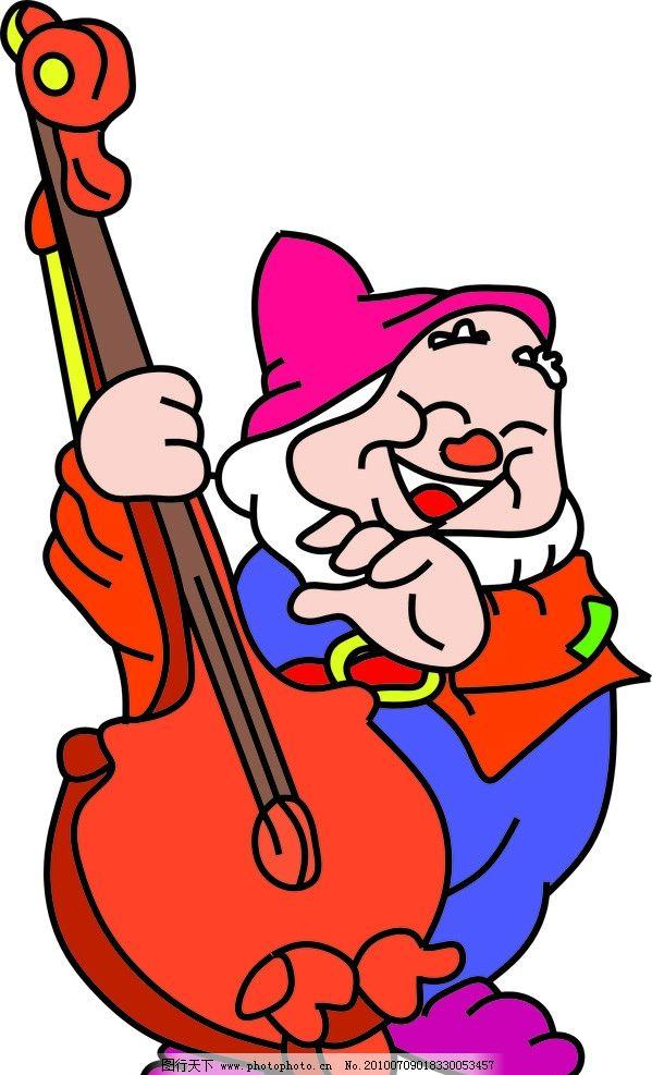 小矮人 白雪公主 卡通人物 弹吉他 动漫人物 动漫动画 设计 72dpi jpg