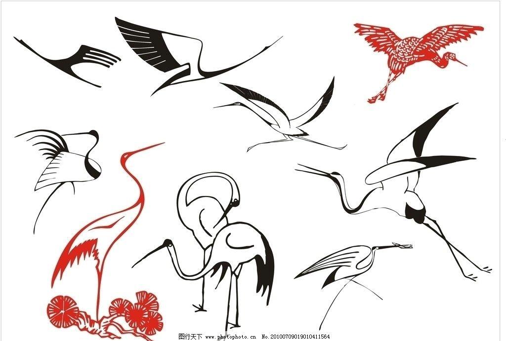 鹤图案 仙鹤 白鹤 丹顶鹤 图案 剪纸 动物图案 美术绘画 文化艺术