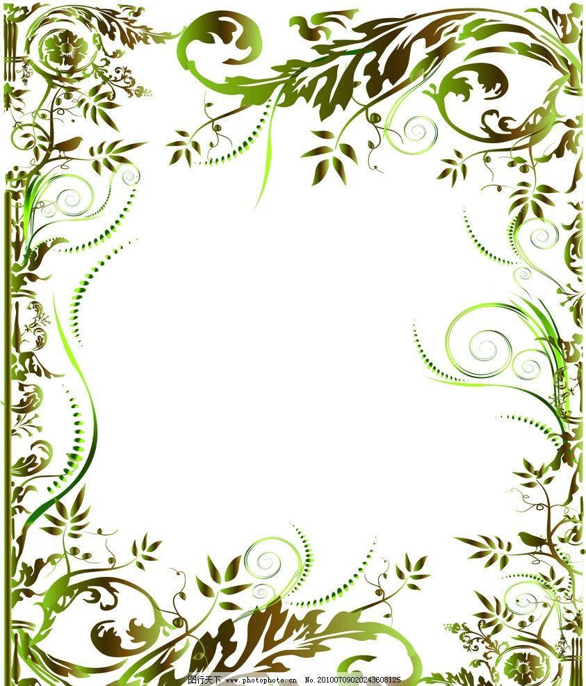 ppt 背景 背景图片 边框 模板 设计 矢量 矢量图 素材 相框 843_987
