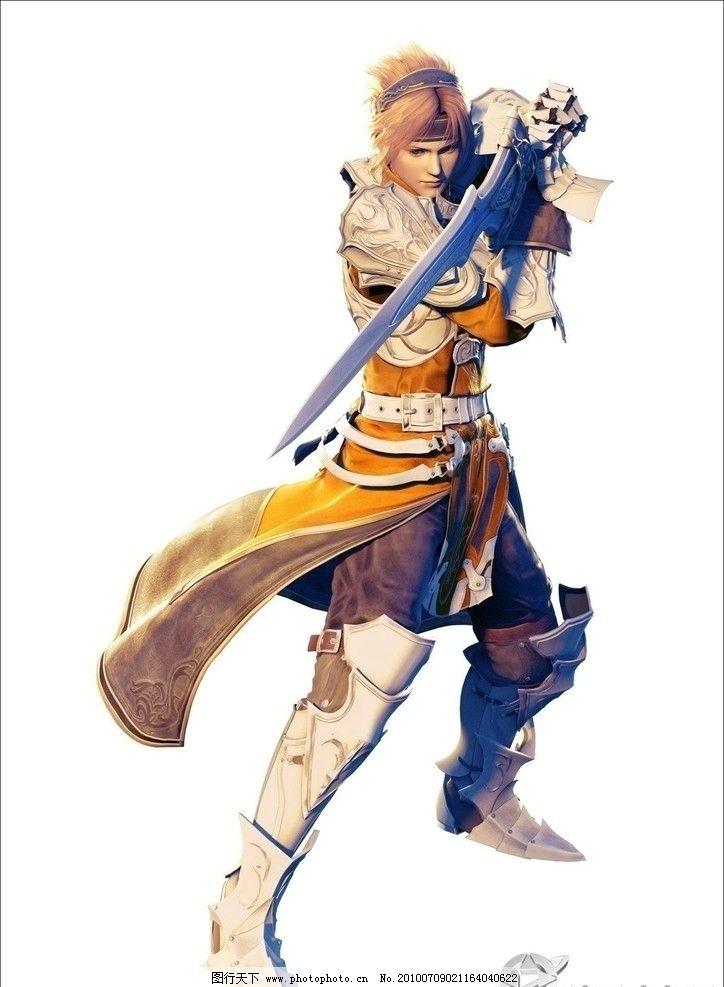 游戏角色 3d 男角色 3d设计 设计 72dpi jpg