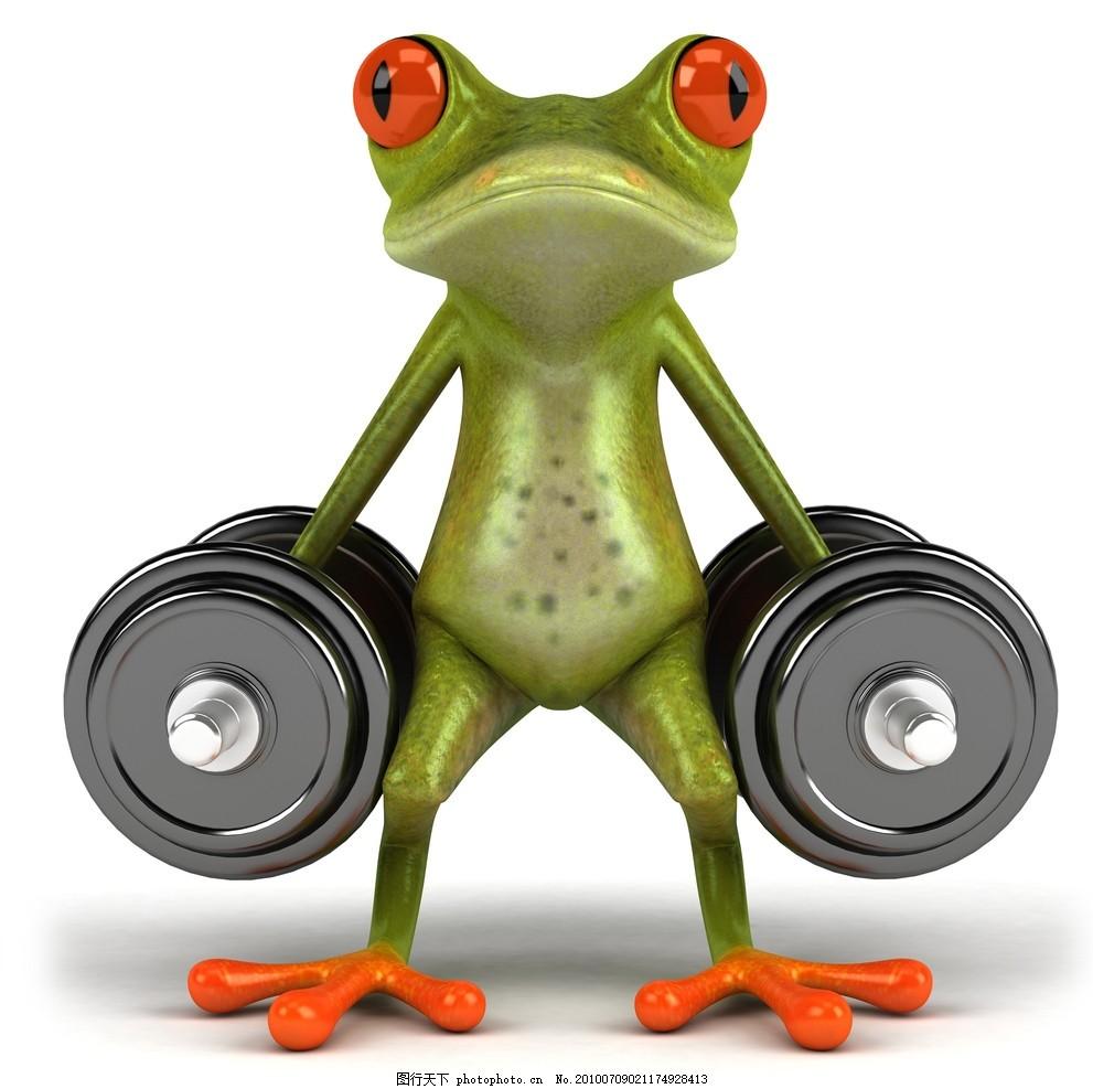 青蛙 健身 表情图片 拟人化 动物 跳跃 红爪子 红眼 夸张 卡通