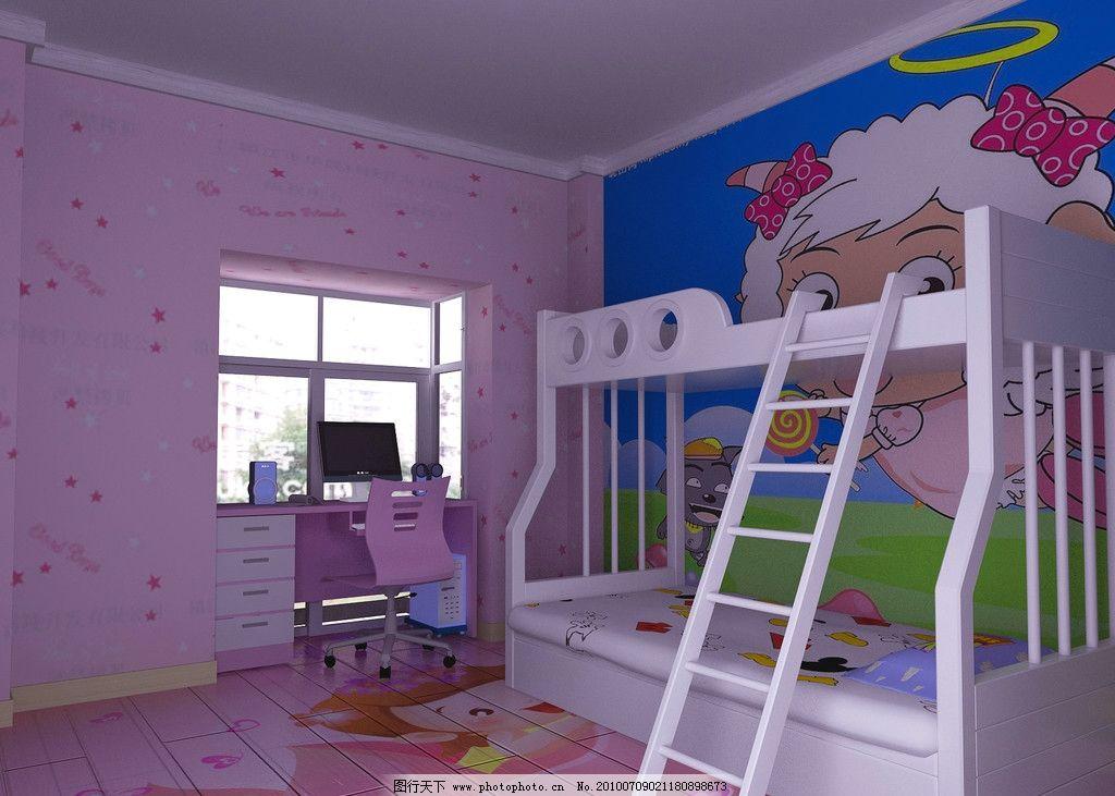 家装效果图 室内设计图 家装图        小孩房间      可爱型 书桌
