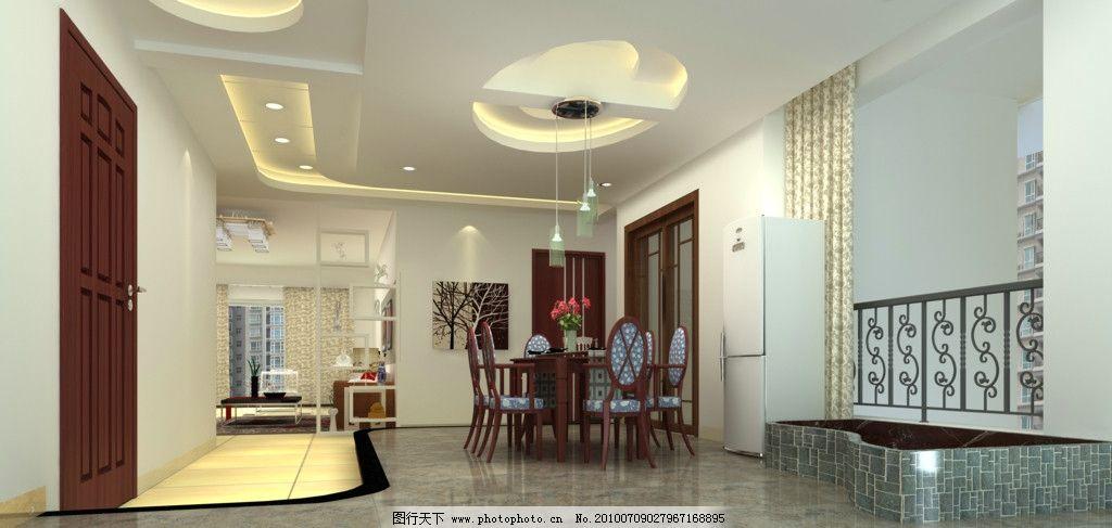 饭厅效果图 室内设计 家居设计 室内效果图 房子装修 中试家具 tif