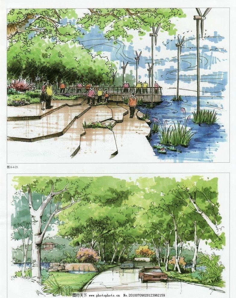 景观效果图 景观手绘 自然景观 景观 园林景观 景观设计 小区景观