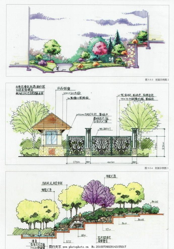 景观效果图 景观手绘 自然景观 园林景观 小区景观 建筑景观 景观园林