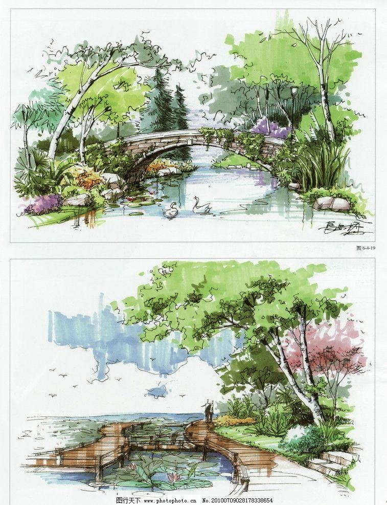 景观效果图 景观手绘 自然景观 景观 园林景观 景观设计 小区景观 建筑景观 景观园林设计 人文景观 园林景观效果图 城市景观 手绘景观 景观平面图 园林景观设计 公园景观 景观园林 景观规划 环境设计 设计 72DPI JPG