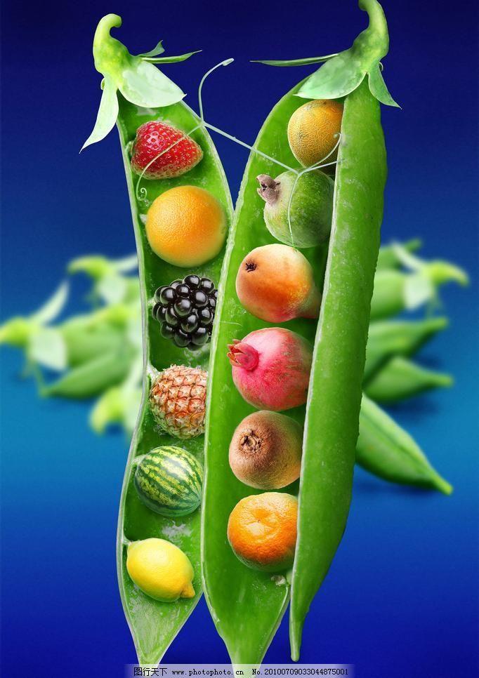設計素材 創意水果模板下載 創意水果 創意 水果 草莓 橙子 橘子 芒果