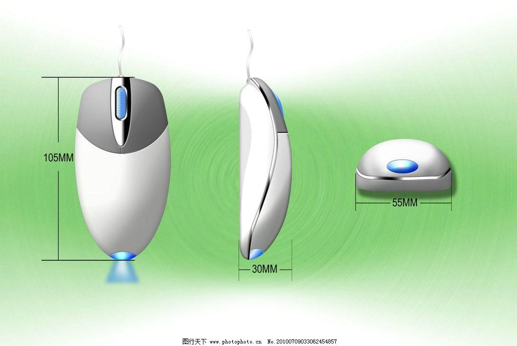 a5090鼠标集成电路图
