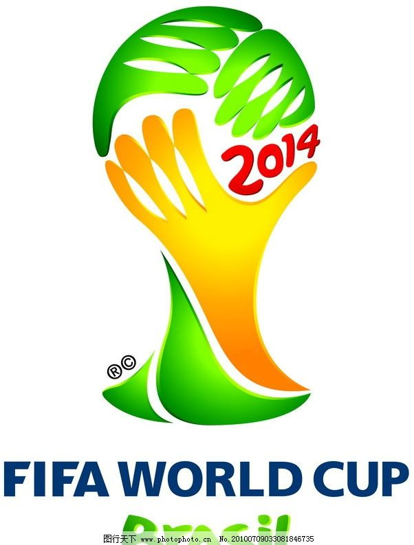 设计图库 psd分层 其他  2014年巴西世界杯会徽 2014 巴西 世界杯