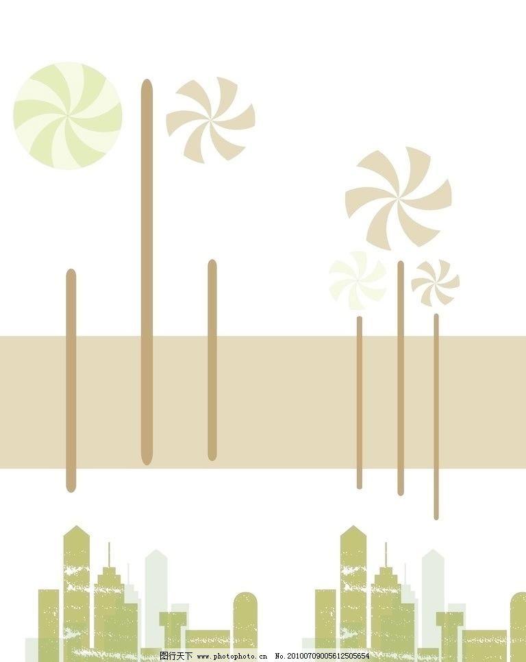 烂漫城市 烂漫城市图片免费下载 底纹背景 底纹边框 风车 韩国花纹