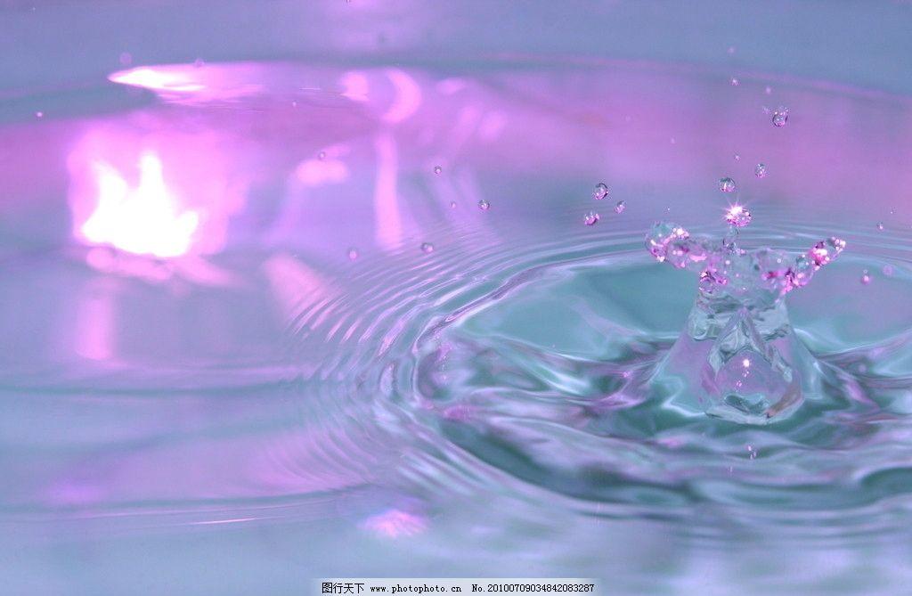 水滴 溅 波纹 水纹 水珠 滴落 自然风景 自然景观 摄影
