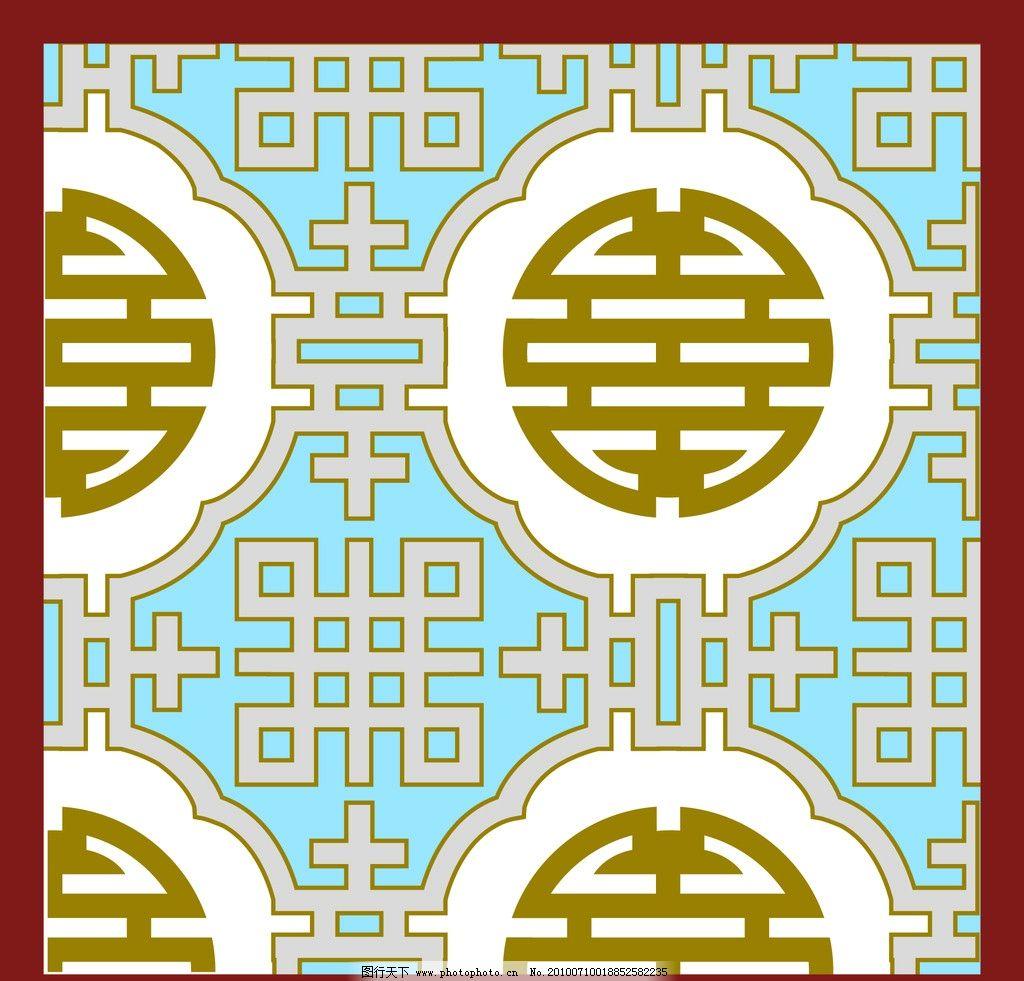 蒙古图案 民族 蒙古 花边 传统文化 文化艺术 设计 300dpi jpg