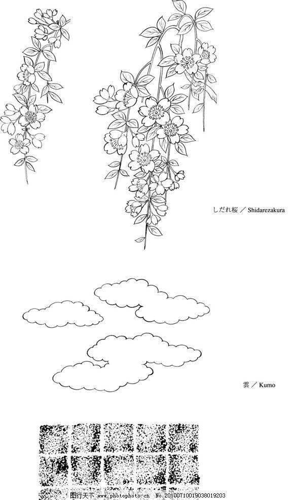 樱花 草本 花 叶 白描 素描 线稿 和式 日式 云 白 格子 纹理 日本