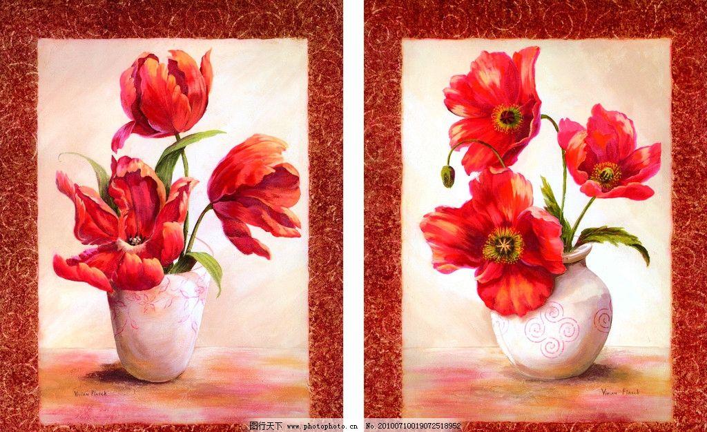 《玉美人》 2010 经典 无框画 装饰画 红花 花卉 花瓶 欧式 高清晰