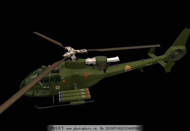 gazelle武装直升机3d模型图片