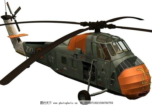 uh34直升机 直升机模型 先进武器 现代武器模型 三维模型 三维建模 3d