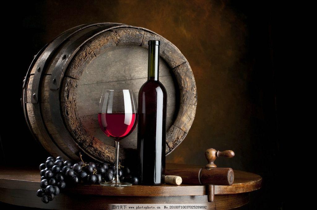 红酒 葡萄 酒杯 酒瓶 木桶