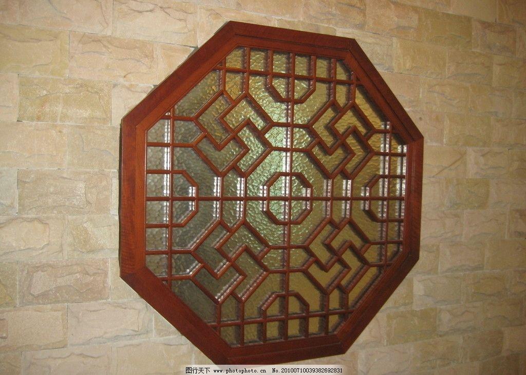 窗户 花格 装饰 古代 木雕 墙壁 酒店 室内摄影 建筑园林 摄影 180dpi