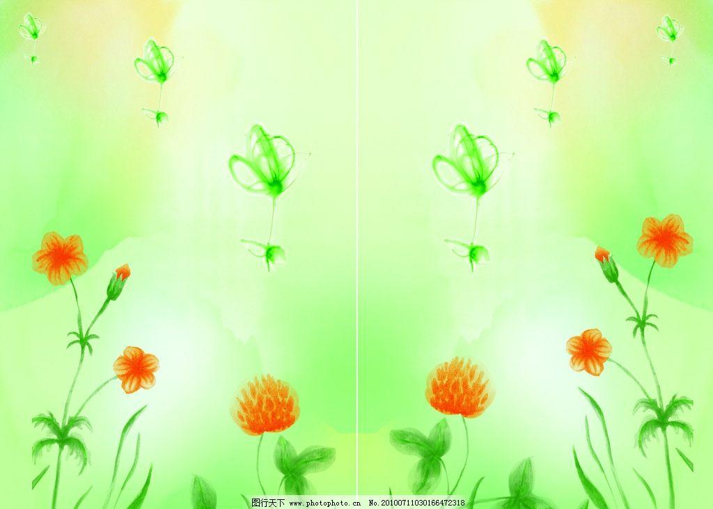 绿色背景 韩国手绘 手绘花草 花 梦幻背景 移动门 移门图案 广告设计