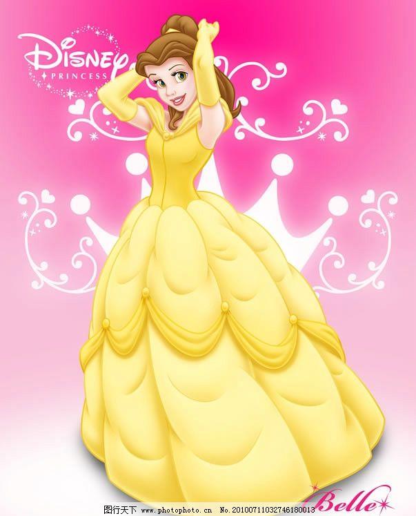 贝儿公主 可爱的迪士尼公主图片_人物_psd分层_图行