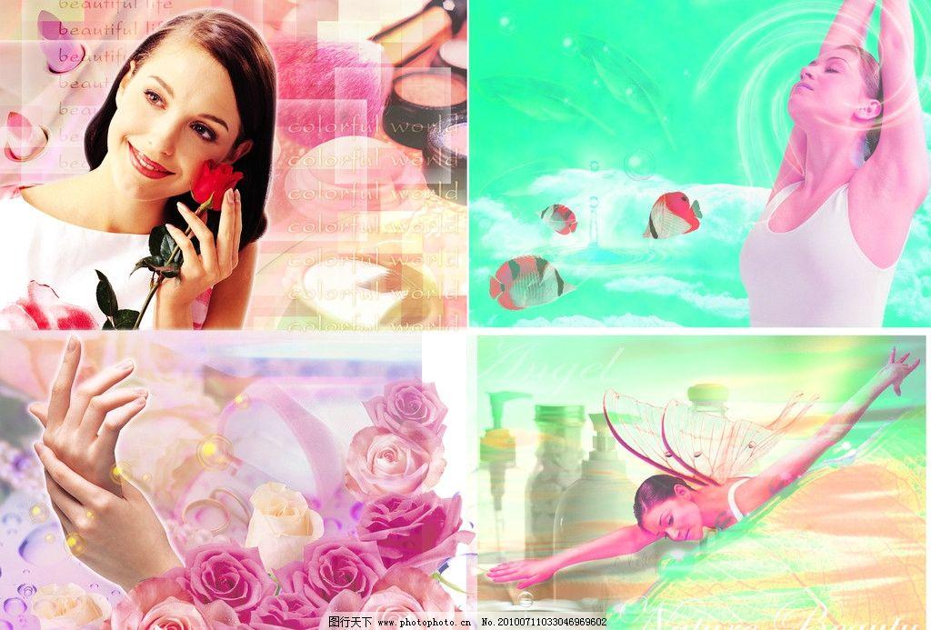 美容减肥 美女 美容 减肥 花 玫瑰 水 美容背景 背景 清新背景 美手