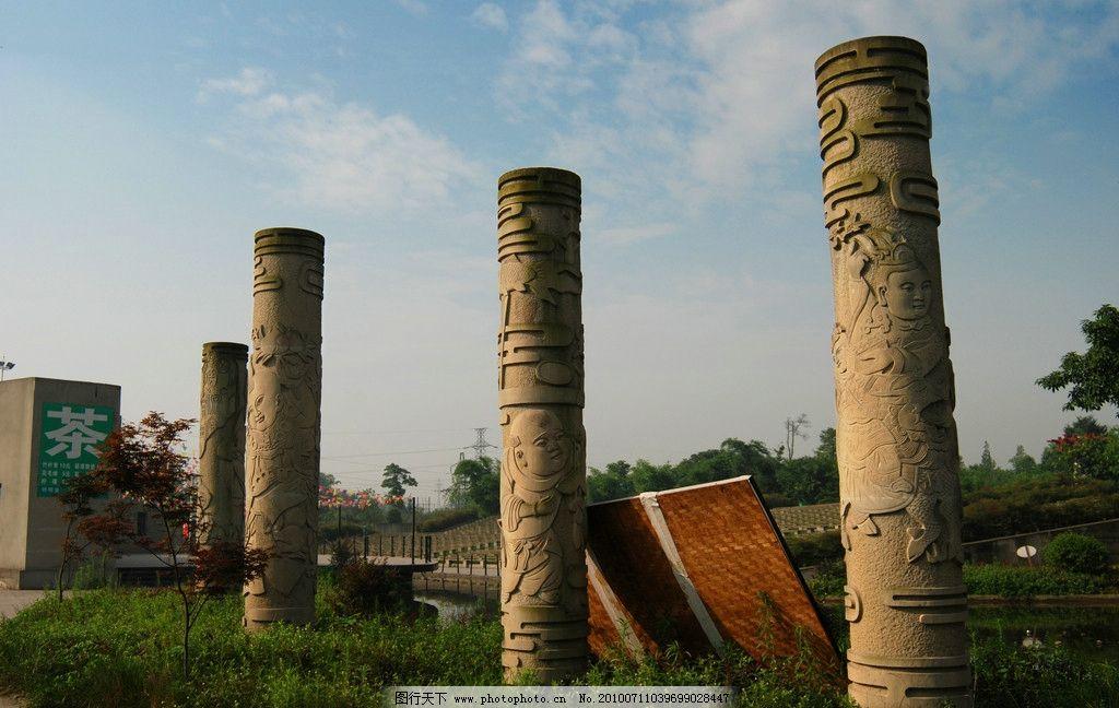 圆柱雕塑图片