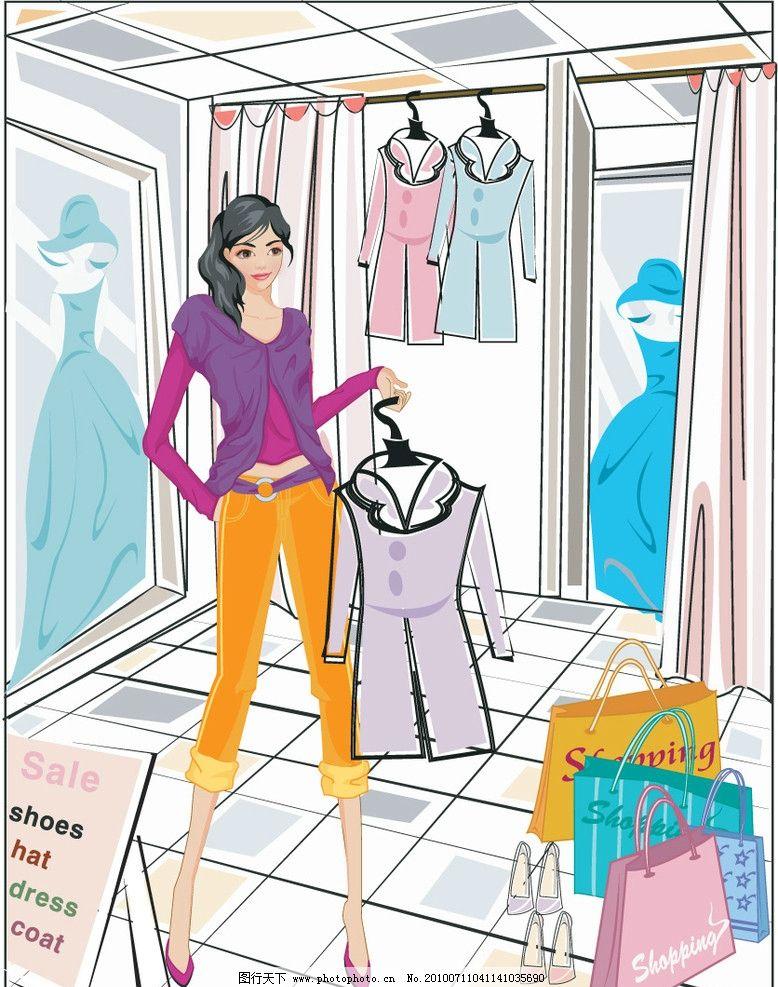 人物插画 女性 衣服 衣柜