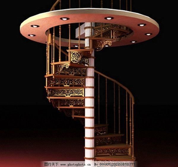 3d欧式旋转楼梯图片