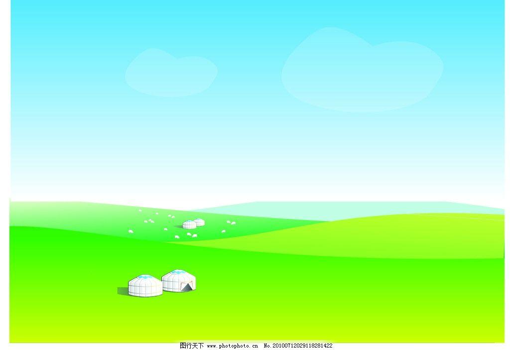 蓝天草原绿地蒙古包羊群图片