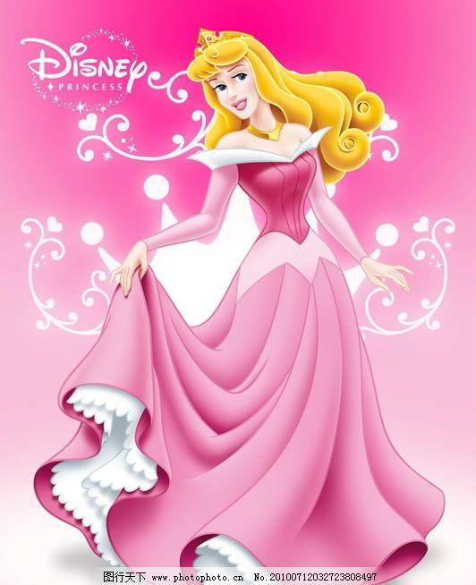 睡美人公主 爱洛公主 最新迪士尼公主海报 睡美人 公主 迪士尼公主 美丽的公主 迪士尼卡通人物形象 卡通美女 童话公主 卡通公主 经典卡通 花纹 disney 公主裙 盛装 长裙 迪士尼 优雅 迪斯尼公主 华贵公主 华丽 渐变 迪斯尼 皇冠 钻石 珠宝 花纹背景 粉色 长发公主 雍容华贵 华服 贵族 气质公主 卡通迪士尼 迪士尼人物 气质美女 性感 王冠 卡通女孩 模板 背景 海报设计 迪士尼人物psd 人物 PSD分层素材 源文件 300DPI PSD