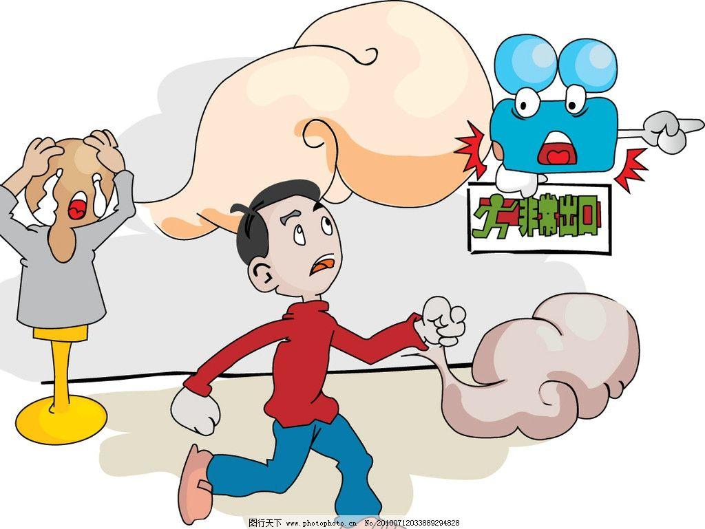 消防漫画 消防 卡通 自救图片
