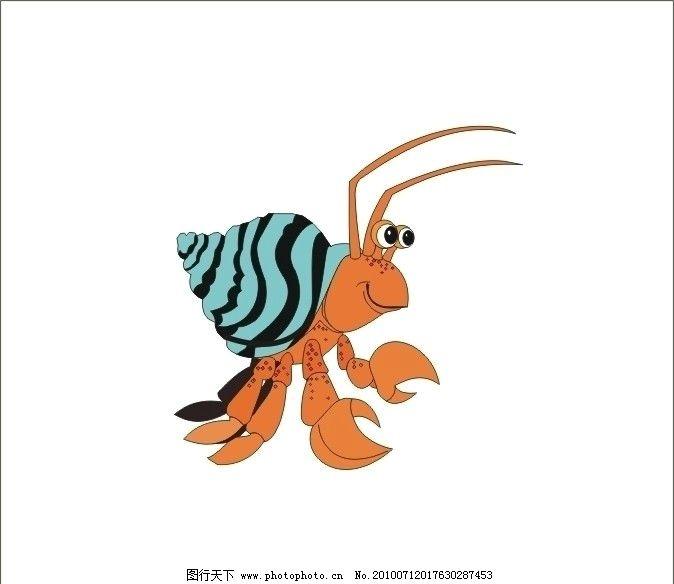 寄居蟹图片