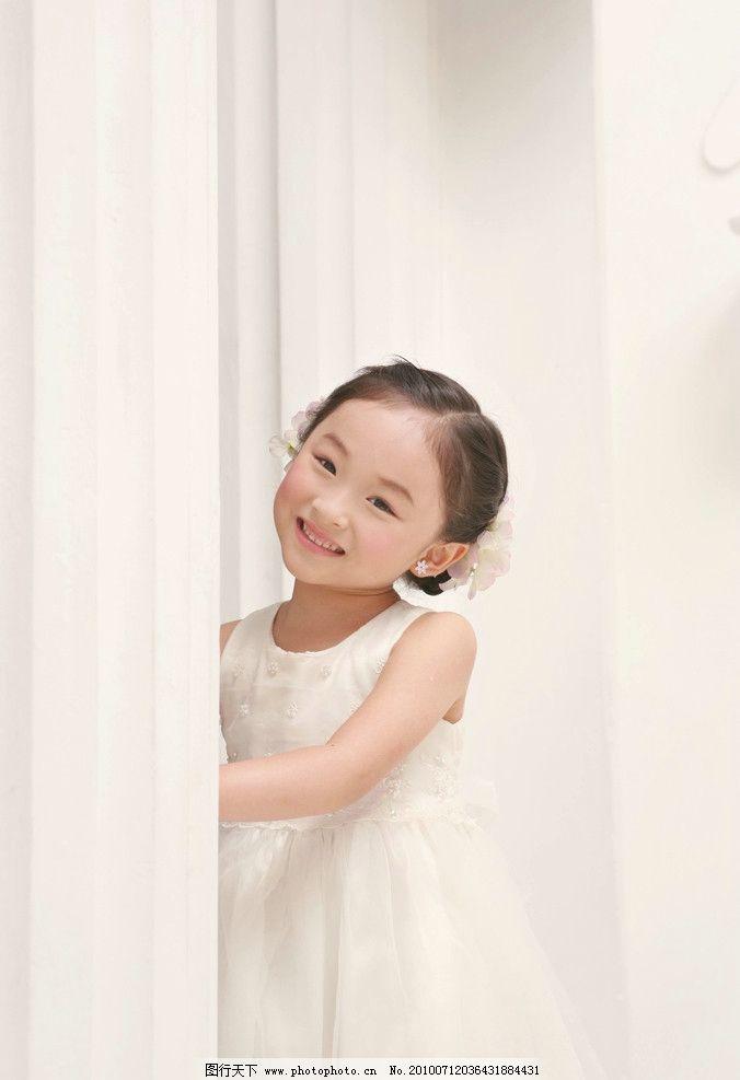 开心漂亮可爱的小女孩子图片