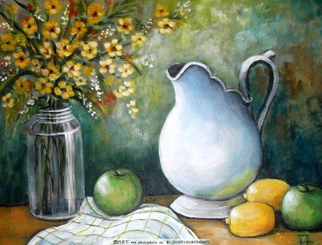油画 花瓶 水果 布 桌子 绘画书法 文化艺术