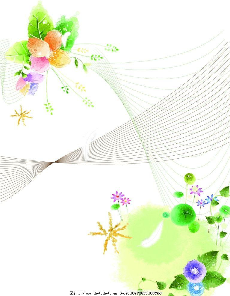 线条 时尚花纹 韩国花纹 绿色花纹 梦幻 手绘 花边花纹 底纹边框 设计