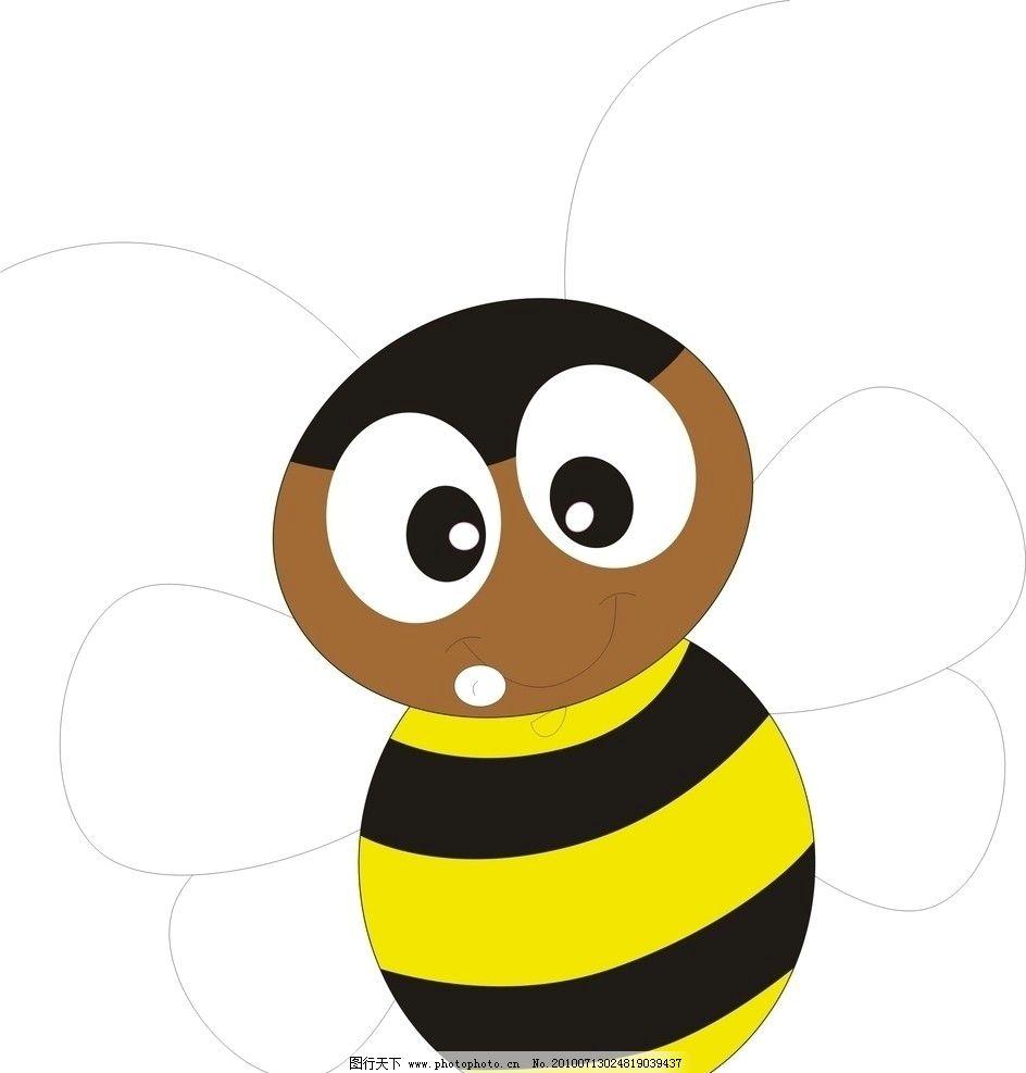 可爱的小蜜蜂图片
