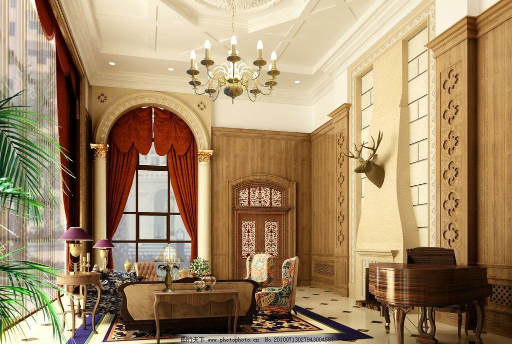 客厅 欧式图片