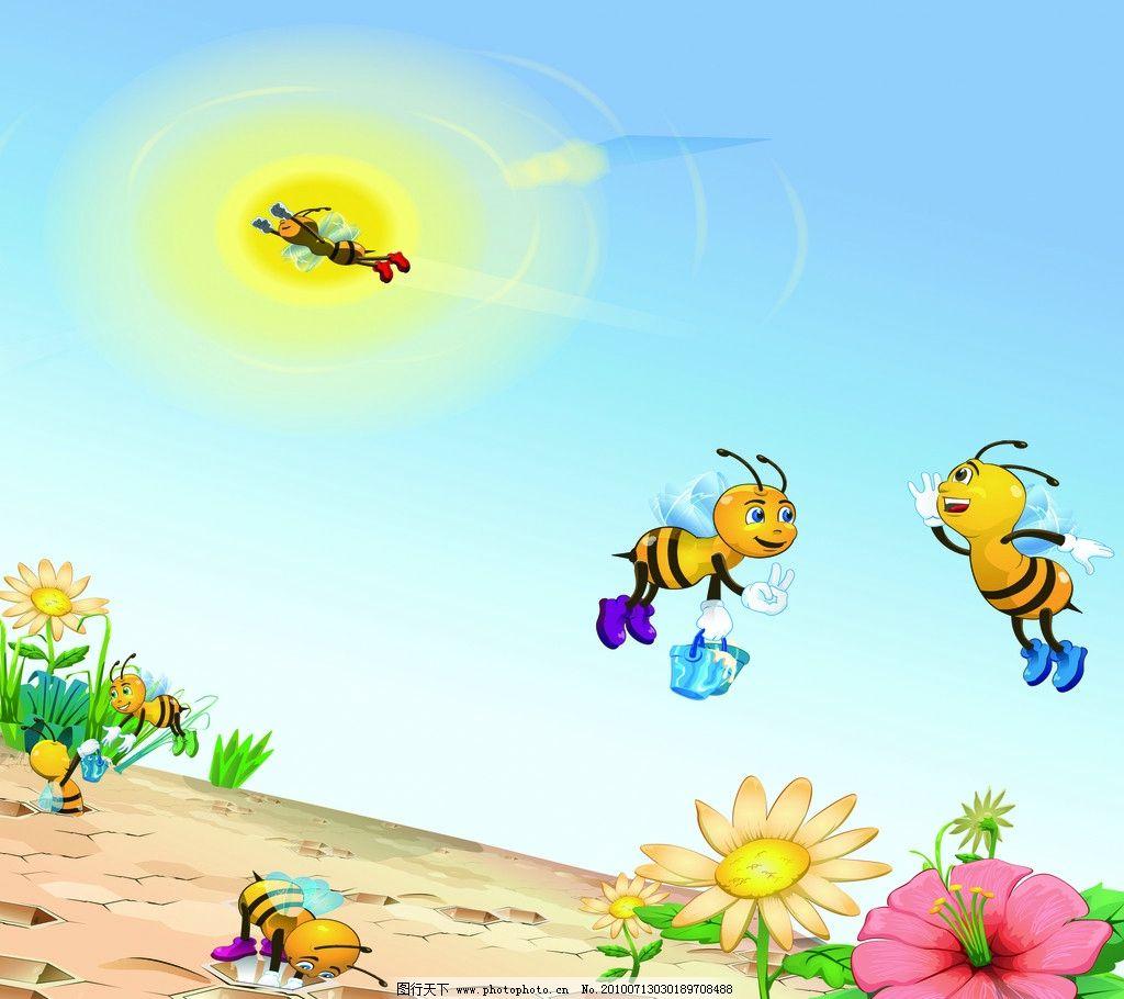 小蜜蜂 移门 蜜蜂 太阳 卡通 太阳花 野花 粉色 卡通风景 移门图案 广