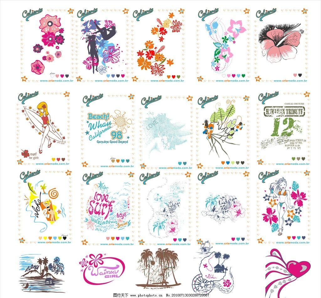 20款手绘图 手绘图 时尚花纹