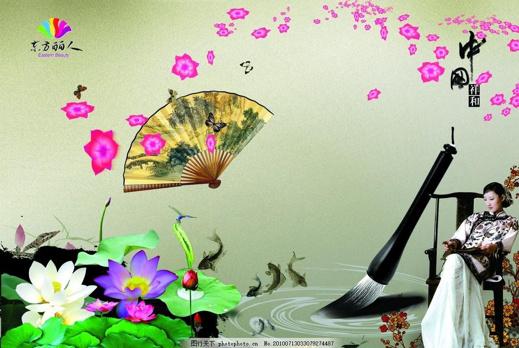 素材 背景 中国年 水墨鱼 梅花 水墨人物画 人物画 风景 古代水墨 psd