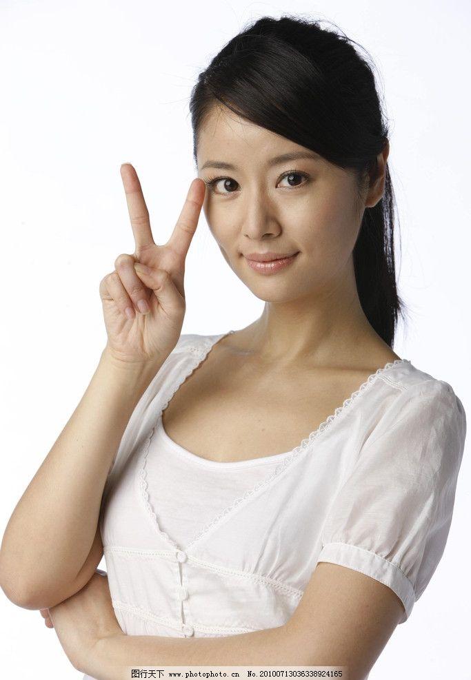 林心如 明星 女性 写真 高清 好太太 可爱 耶 手势 美女 人物图库