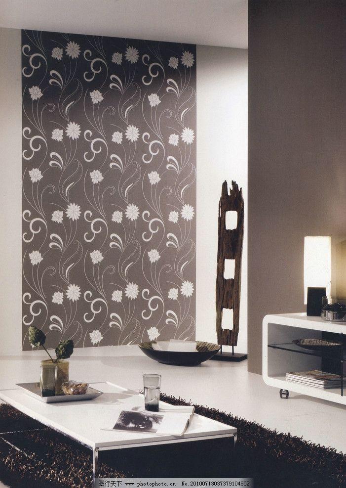 客厅 墙面 壁纸 电视机背景 立式灯 简单 现代风格 茶几 白色