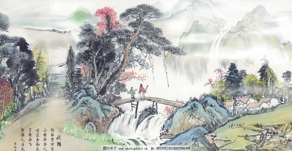 小桥流水人家图片