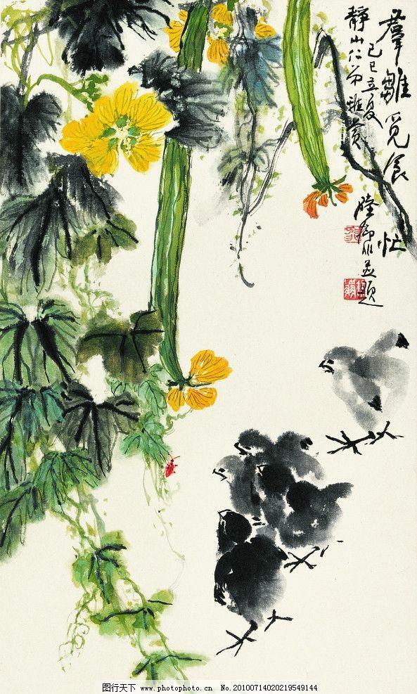 山水墨画 国画 山水 花 丝瓜 小鸡 背景底纹 底纹边框 设计 350dpi jp